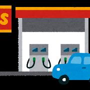 某ガソリンスタンドでバッテリー交換