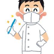 歯科で治療中は風邪を引かないよう注意